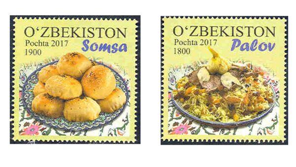 В Узбекистане выпустили почтовые марки Плов и Самса - Sputnik Узбекистан