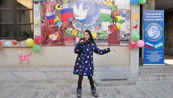 День студента в РЦНК в Ташкенте - Sputnik Узбекистан