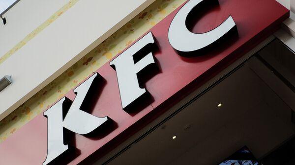 Вывеска кафе KFC - Sputnik Узбекистан