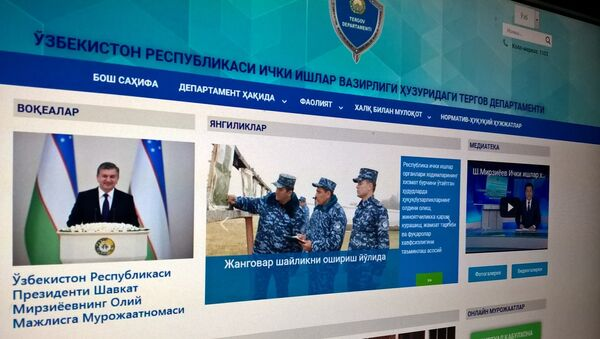Sayt Sledstvennogo departamenta - Sputnik Oʻzbekiston