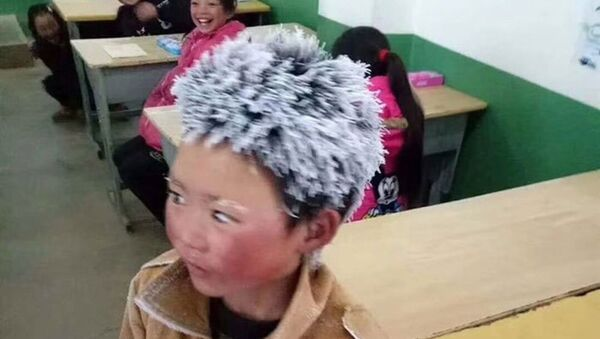 Ice Boy - Vang Fuman - Sputnik Oʻzbekiston