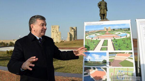 Шавкат Мирзиёев посетил Центр макома в городе Шахрисабзе - Sputnik Ўзбекистон