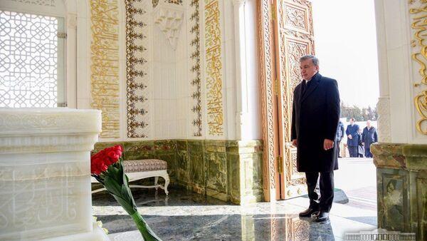 В городе Самарканде открыт мавзолей Ислама Каримова. - Sputnik Ўзбекистон