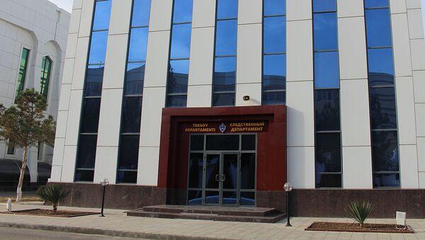 Здание следственного департамента при МВД - Sputnik Ўзбекистон