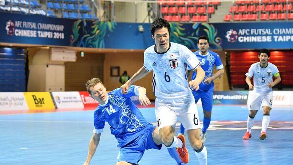 Сборная Узбекистана уступила Японии на чемпионате Азии по футзалу - Sputnik Узбекистан