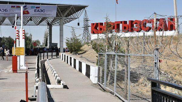 Граница между Казахстаном и Кыргызстаном, архивное фото - Sputnik Ўзбекистон