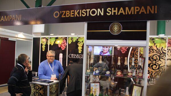 Узбекский стенд шампанских вин на выставке Продэкспо в Москве - Sputnik Ўзбекистон
