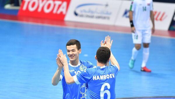 Сборная Узбекистана по футзалу завоевала бронзу ЧА - Sputnik Узбекистан