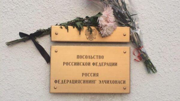 Цветы у посольства РФ в Ташкенте - Sputnik Узбекистан