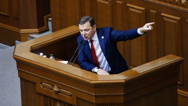 Lider fraktsii Radikalnoy partii Oleg Lyashko - Sputnik Oʻzbekiston