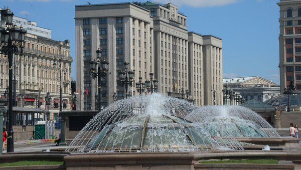 Вид на здание Государственной Думы РФ на Охотном Ряду - Sputnik Узбекистан