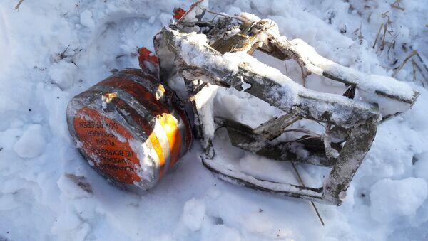 МАК опубликовал фотографии бортовых самописцев разбившегося в Подмосковье Ан-148 - Sputnik Узбекистан