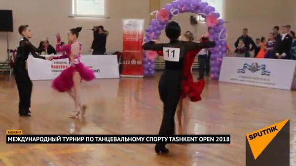 Первый день танцевального турнира Tashkent Open 2018 - Sputnik Узбекистан