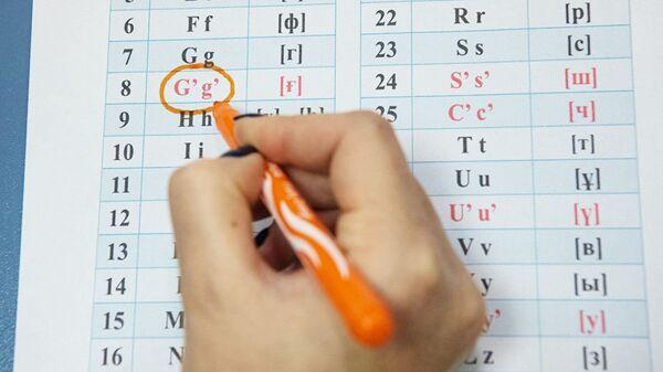 Проект единого стандарта казахского алфавита на латинской графике - Sputnik Ўзбекистон
