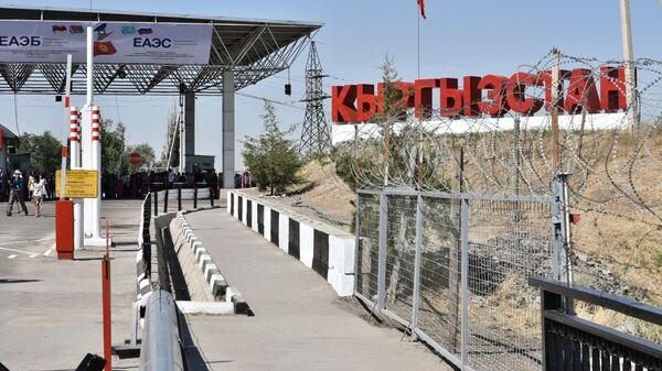 Otkrыtiye granitsы mejdu Kirgiziyey i Kazaxstanom - Sputnik Oʻzbekiston