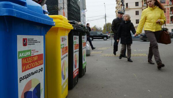 Мобильные пункты раздельного сбора отходов - Sputnik Ўзбекистон