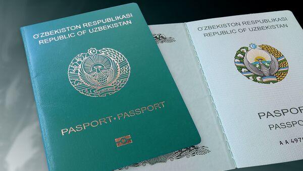 Паспорт гражданина Узбекистана - Sputnik Ўзбекистон