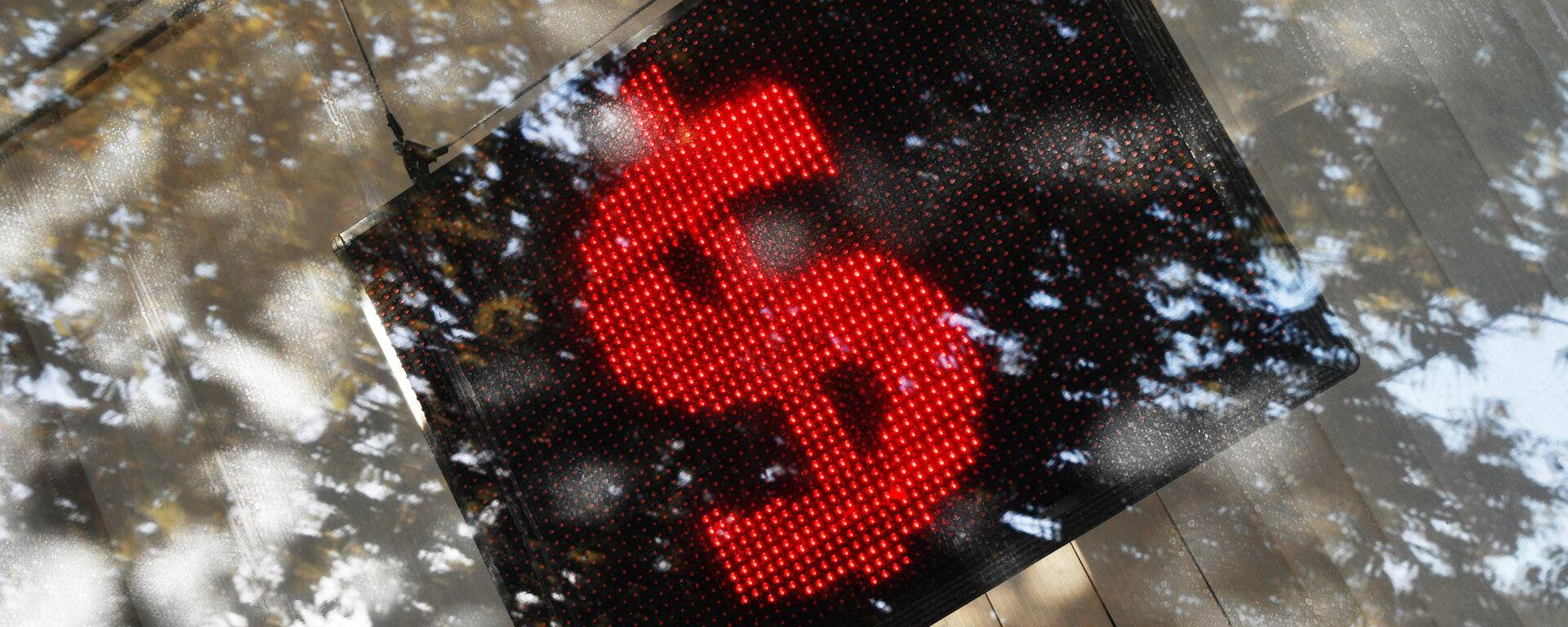 Табло курса доллара в витрине операционной кассы в Москве - Sputnik Узбекистан, 1920, 31.03.2020