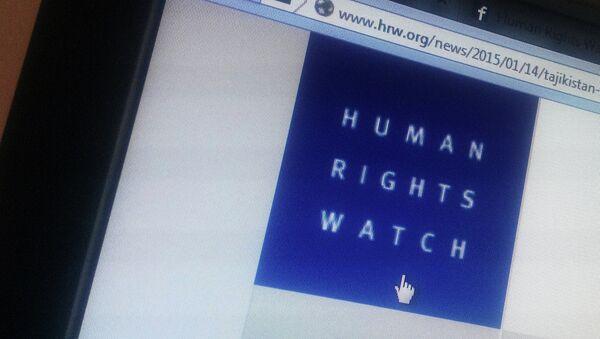 Human Rights Watch - Sputnik Ўзбекистон