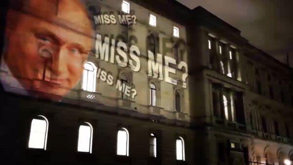 Проекция с Путиным на здании МИД Великобритании в Лондоне - Sputnik Ўзбекистон