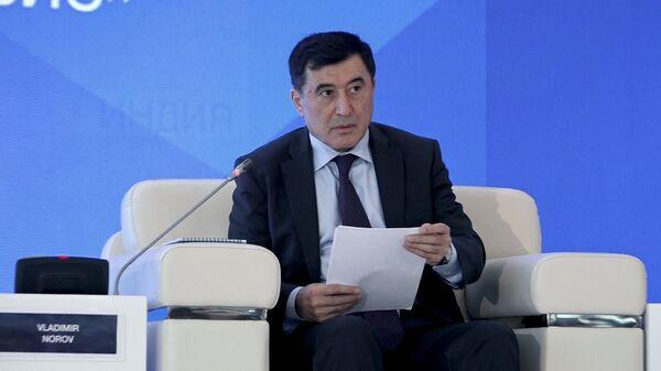 Владимир Норов - Sputnik Ўзбекистон