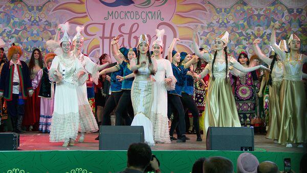 Москвада Наврўз-2018 шодиёнаси. - Sputnik Ўзбекистон