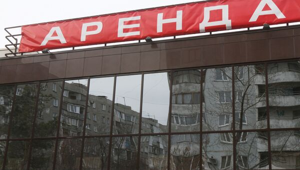 Вывеска на здании - Sputnik Ўзбекистон