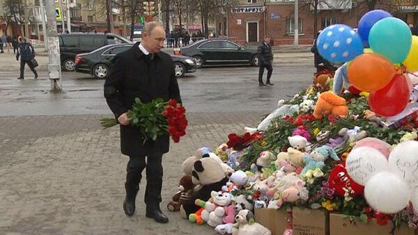 Путин возложил цветы на месте трагедии в Кемерово - Sputnik Ўзбекистон