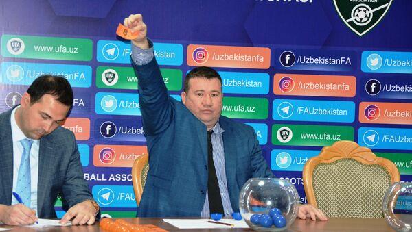 Жеребьевка игр кубка Узбекистана по футболу - Sputnik Ўзбекистон