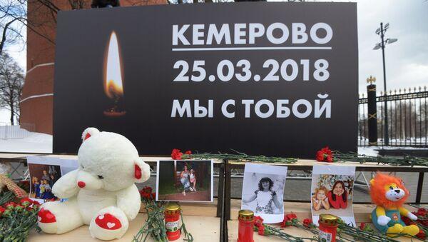 Москва Манеж майдонидаги хотира мемориали. - Sputnik Ўзбекистон