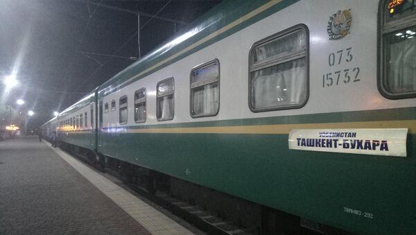 Поезд Ташкент-Бухара отправляется с Южного вокзала - Sputnik Ўзбекистон