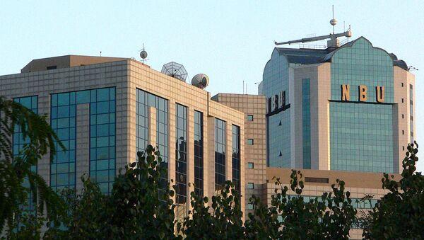 Natsionalnыy bank Uzbekistana - Sputnik Oʻzbekiston