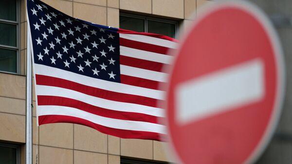Flag Soyedinennыx Shtatov Ameriki. - Sputnik Oʻzbekiston