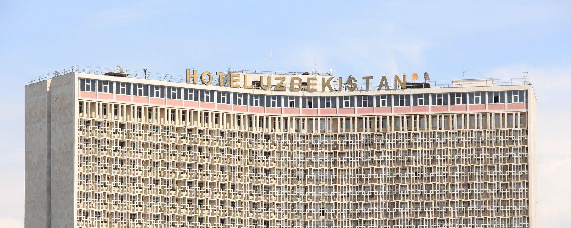 Гостиница Узбекистан в центре Ташкента - Sputnik Узбекистан, 1920, 22.06.2021