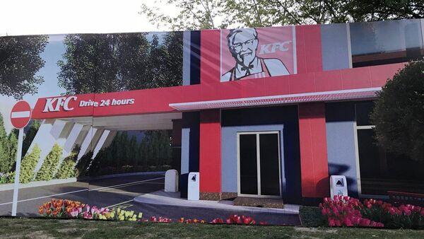 Первый ресторан известной международной сети KFC откроют в центре Ташкента - Sputnik Ўзбекистон