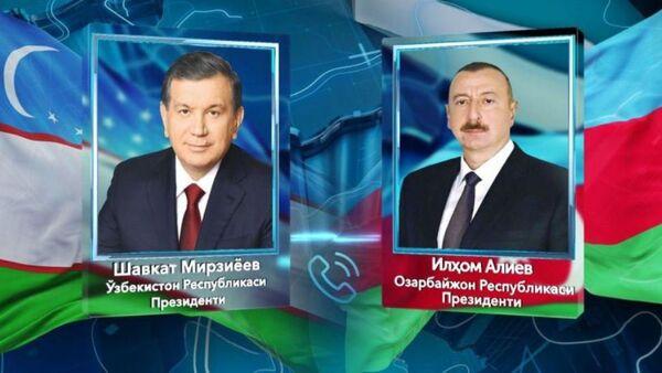 Шавкат Мирзиёев пригласил Ильхома Алиева в Узбекистан - Sputnik Ўзбекистон