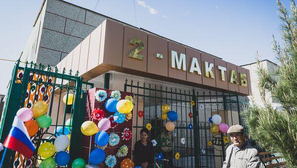 Otkrыtiye klassa russkogo yazыka v shkole №2 v Buxare - Sputnik Oʻzbekiston