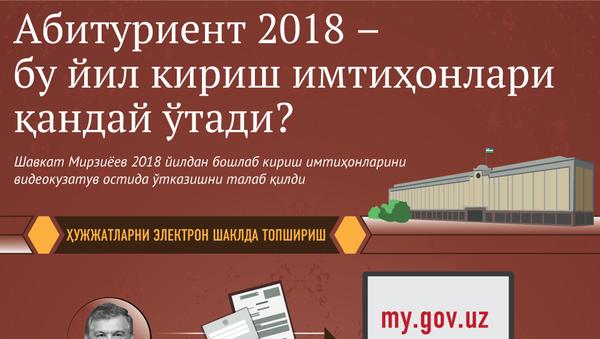 Priyemnaya kampaniya - 2018 - Sputnik Oʻzbekiston
