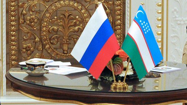 Государственные флаги России и Узбекистана - Sputnik Узбекистан