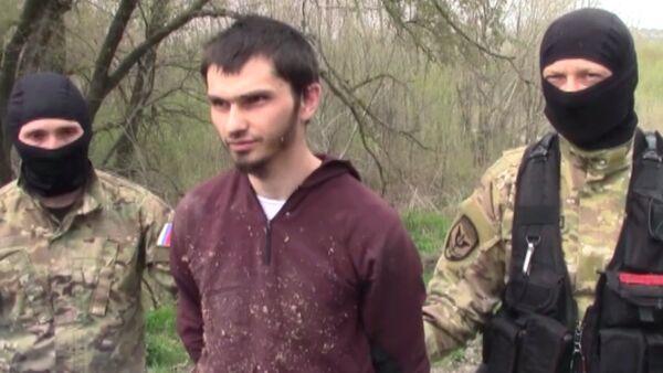 ФСБ РФ пресекла деятельность сторонников международной террористической организации в Ростовской области - Sputnik Узбекистан