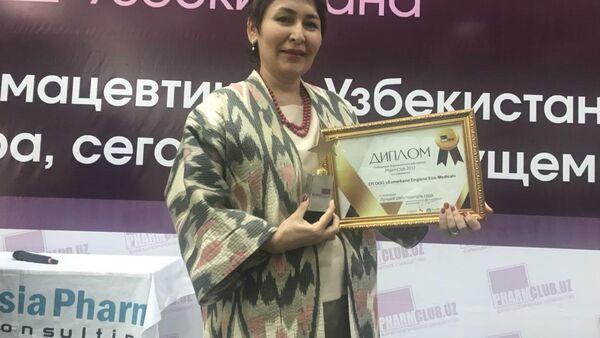 Участница Фармацевтической конференции Узбекистана - Sputnik Ўзбекистон