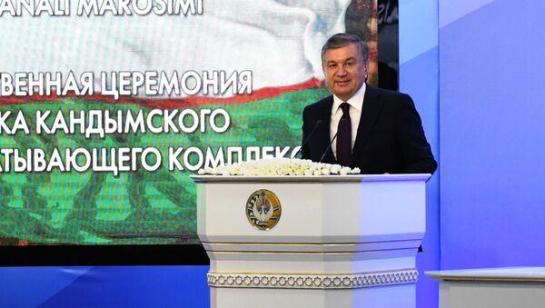 Шавкат Мирзиёев на открытии Кандымского ГПЗ - Sputnik Ўзбекистон