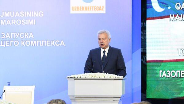 Prezident kompanii Lukoyl Vagit Alekperov - Sputnik Oʻzbekiston