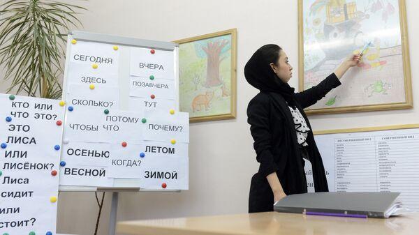 Обучение русскому языку, архивное фото - Sputnik Узбекистан