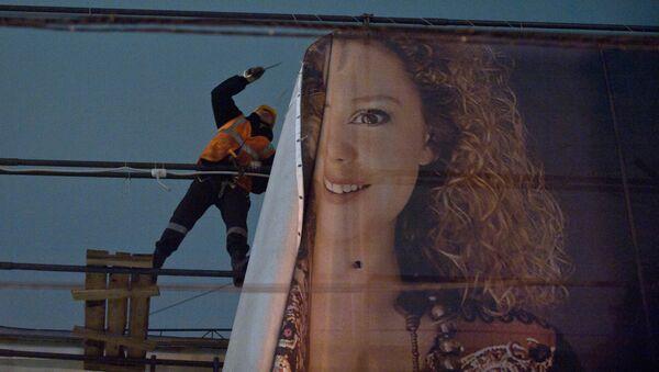 Демонтаж незаконной рекламы - Sputnik Узбекистан