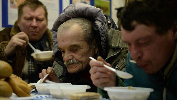 Центр социального обслуживания - Sputnik Ўзбекистон