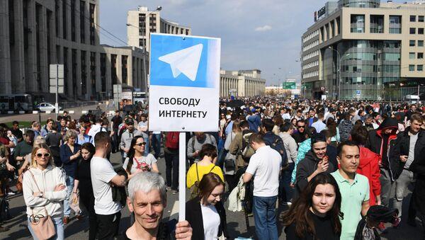 Митинг в поддержку Telegram - Sputnik Ўзбекистон