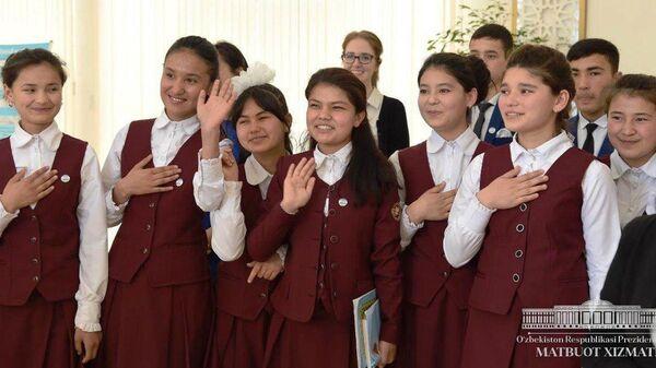 Молодежь, закончившая школу Ибрата, будет приниматься в вузы без экзаменов - Sputnik Ўзбекистон