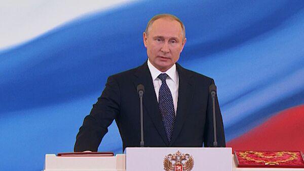 Путин принес присягу президента России - Sputnik Ўзбекистон