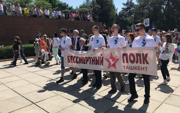 Акция Бессметный полк в Ташкенте - Sputnik Узбекистан